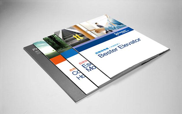 设计一个宣传册大概多少钱 哪些因素影响宣传册设计价格