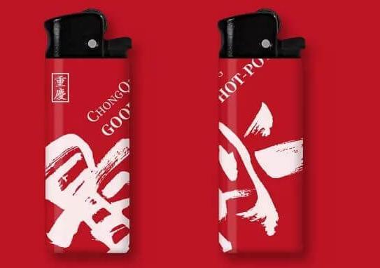 重庆vi设计公司给你说说中国元素在VI设计中的重要性