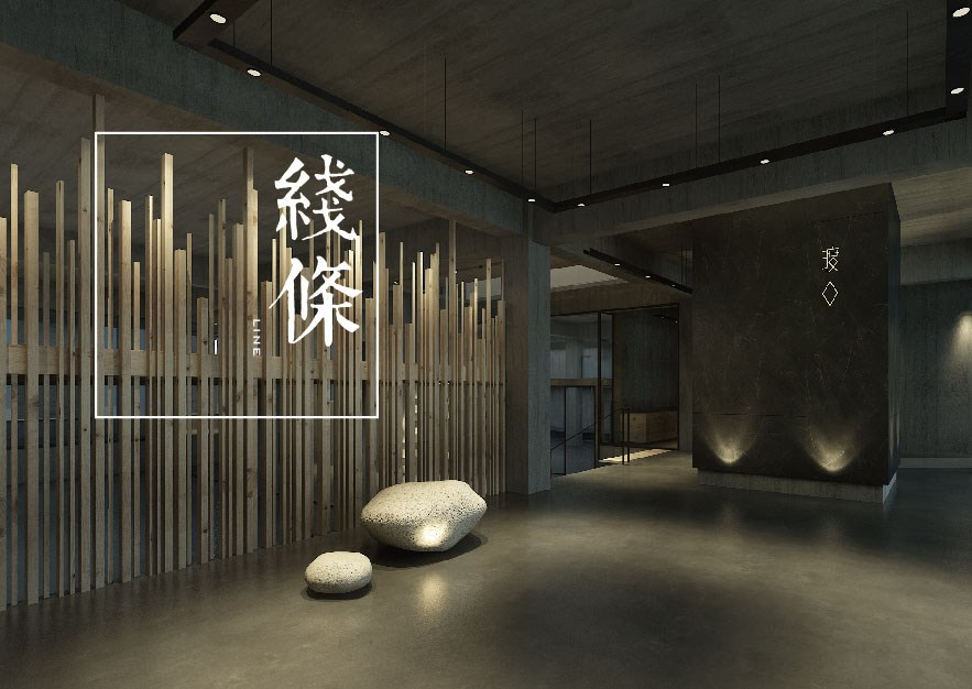 什么是上海酒店vi设计 将工业的过去与创意展现出来