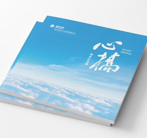 周年纪念册设计尺寸是多大 周年纪念册如何设计