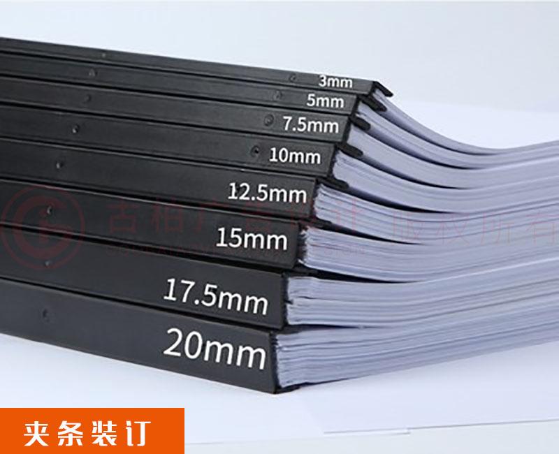 画册印刷装订方式-画册后期工序