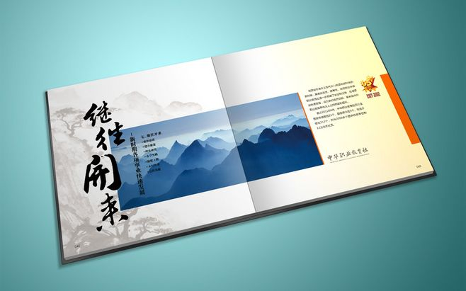 周年纪念册设计方案有哪些需要注意的要点