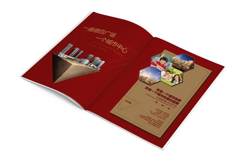古柏广告设计为你带来企业周年纪念册设计欣赏