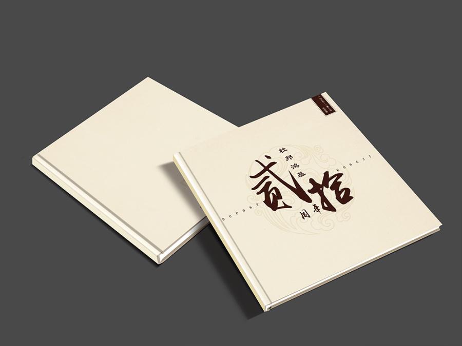 企业周年纪念册设计制作的意义和思路