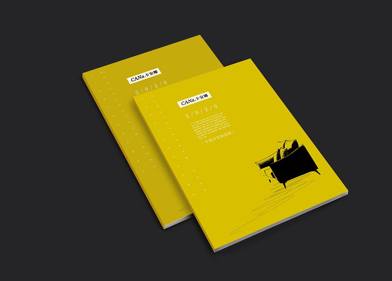 广州天河东圃画册设计,广州天河东圃画册设计公司