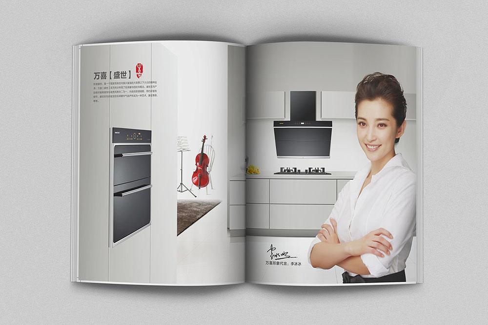 电器行业画册设计,电器行业画册设计公司