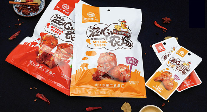 肉制品包装设计