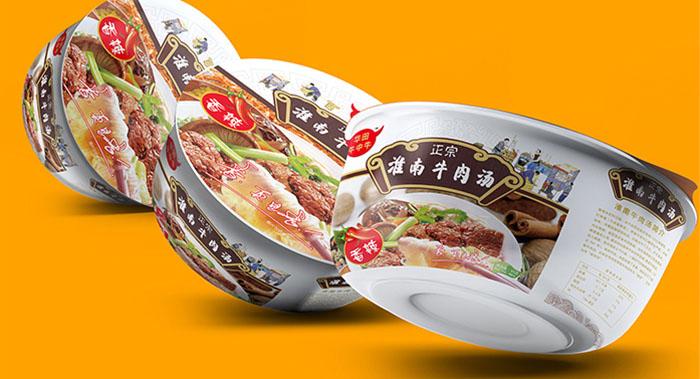 牛肉汤快消食品包装设计