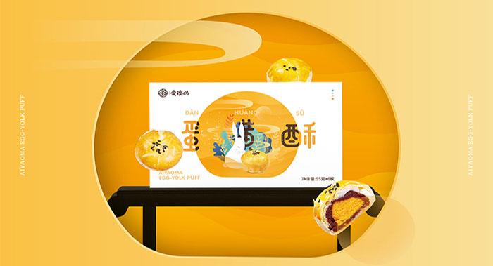 《爱瑶妈》食品零食糕点包装设计