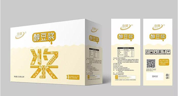 金麓食品品牌包装设计
