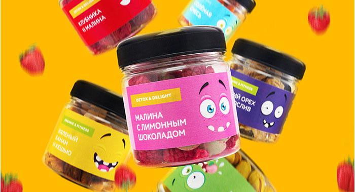 童趣零食包装设计
