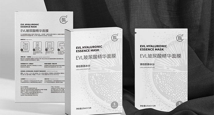 《EVL》面膜护肤品化妆品日化-包装设计品牌设计