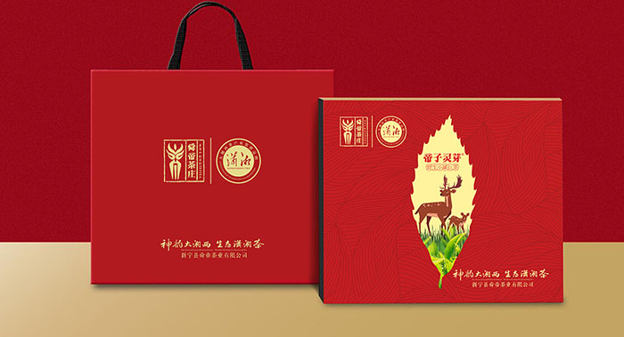帝子灵芽野生小罐红茶包装-优质红茶独立包装设计