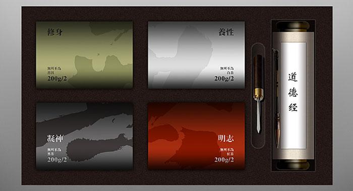 茯茶镇无为茶叶包装设计-茶叶包装高端定制设计
