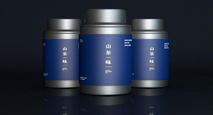 安徽高端茶叶品牌包装设计,高端茶叶外包装设计