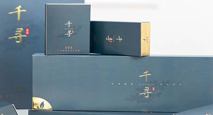 福鼎白茶高端茶叶礼盒设计,高端白茶礼盒设计
