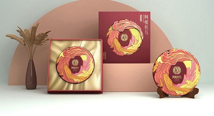 云南普洱茶包装设计-红茶定制包装设计