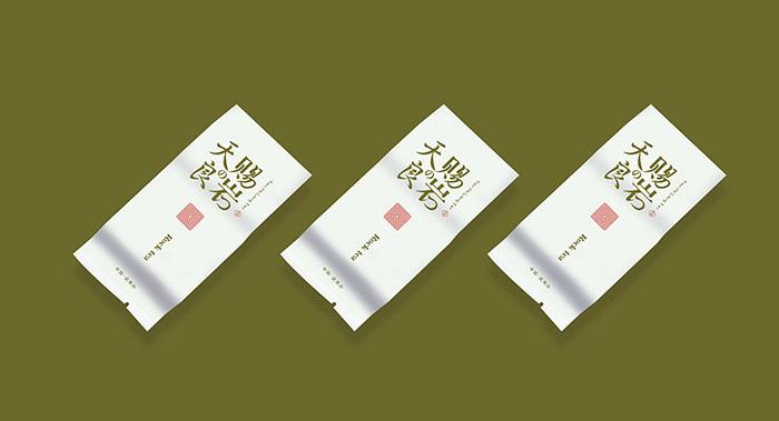 岩之有理品牌茶叶包装设计-茶叶真空包装设计