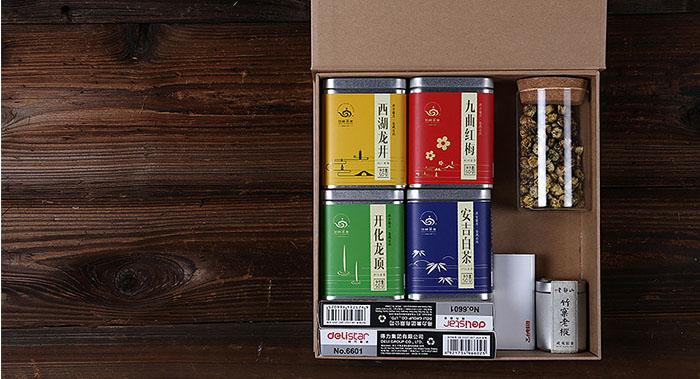 顶峰茶叶寻茶系列包装-礼盒装茶叶包装设计