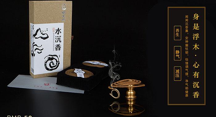 艾制品包装设计-古典保健品包装设计公司