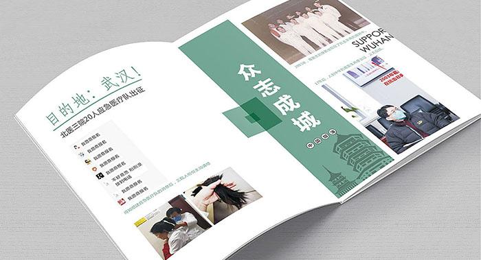 企业纪念册设计-企业纪念册设计公司