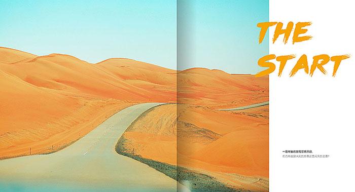 成长旅行纪念册设计-家庭旅行纪念册设计公司