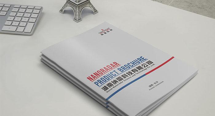 科技行业产品画册设计-科技感产品画册设计公司