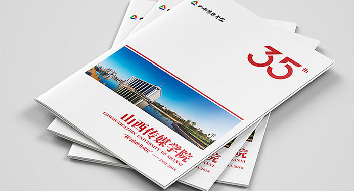 学校周年纪念册设计-创意集团纪念册设计