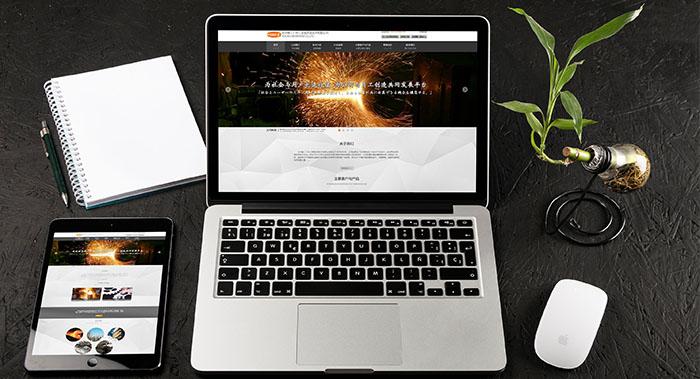 企业官网设计-企业官网建设-网站开发