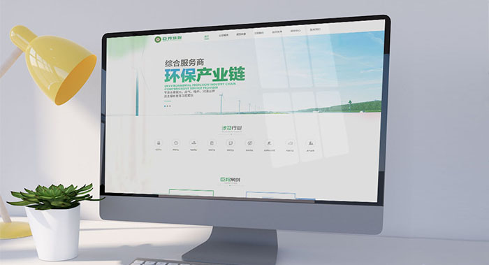 广州巨邦环保网站-环保网站建设