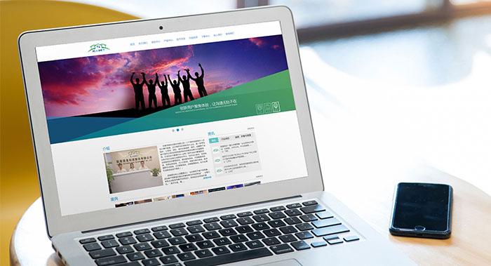 凯豪股份-科技公司网站建设