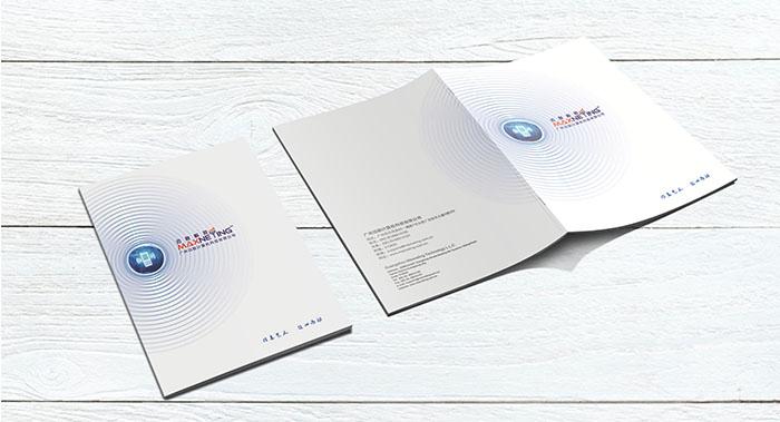 迈联科技画册设计-计算机科技画册设计-计算机科技公司画册设计