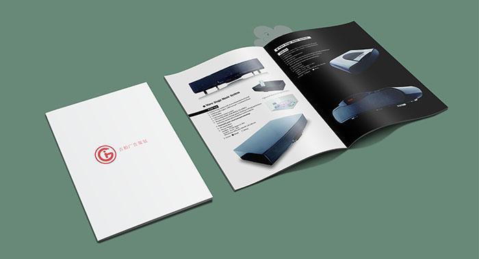 qseed画册设计-音响画册设计-音响画册设计公司