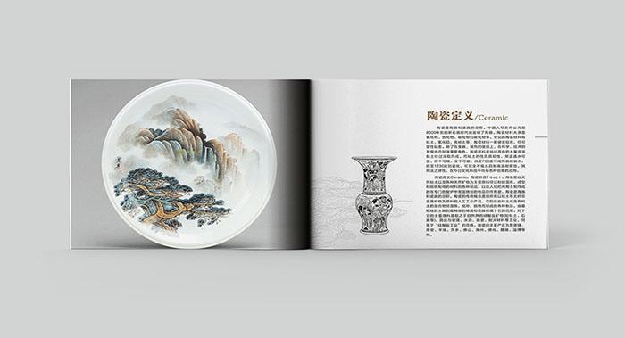 印象陶瓷宣传画册设计-广州宣传画册设计公司