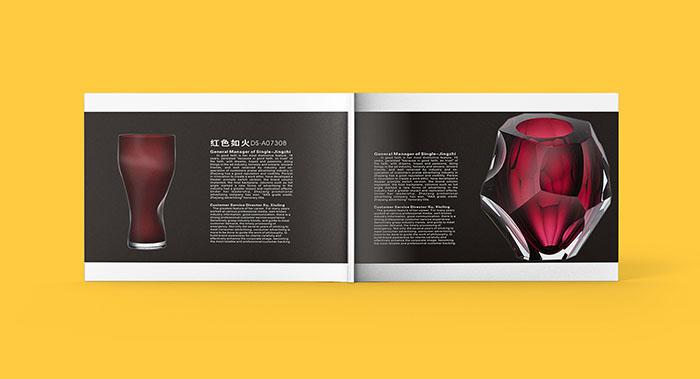 广州玻璃用品画册设计-玻璃制品画册设计-玻璃产品画册设计公司
