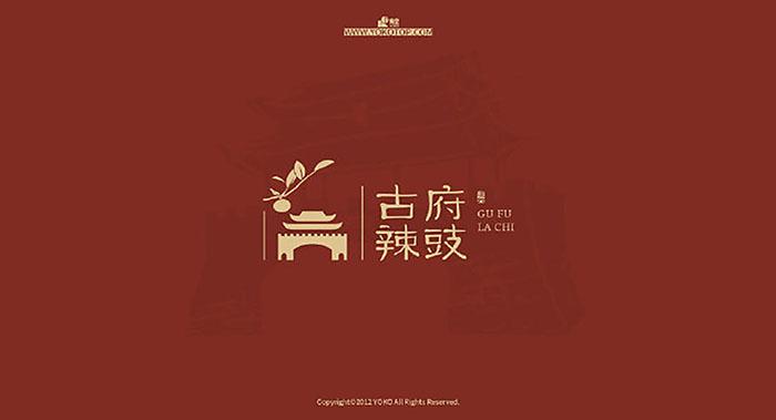 辣豉品牌VI设计-食品品牌VI设计-VI设计公司