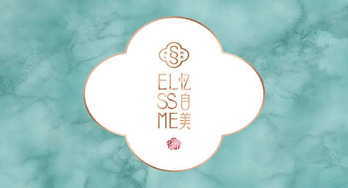 中国风 护肤品牌logo设计及VI设计-LOGO及VI设计公司
