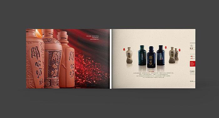 广州酒画册设计|关公坊酒产品画册设计-白酒画册设计公司