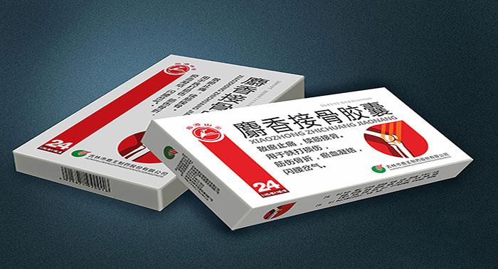 广州药品包装设计-药品包装设计公司