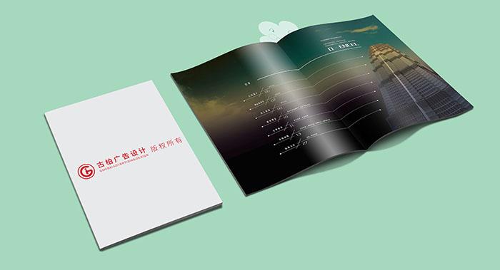 广州鑫鼎电子科技画册设计-电子画册设计-科技画册设计公司