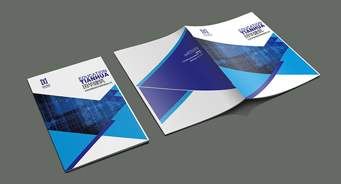 广州田华建筑画册-建筑工程画册设计-建筑行业宣传画册设计