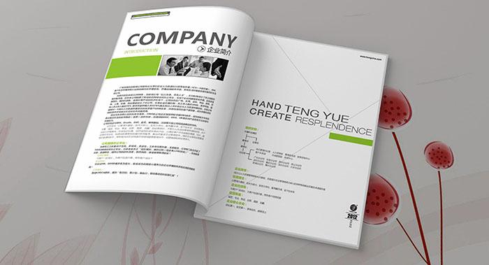 广州同鑫科技画册设计-信息科技画册设计-信息科技公司画册设计