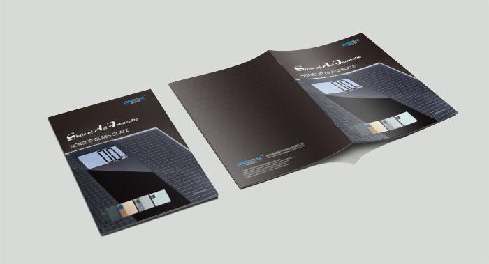 广州德宝电子称画册设计-电子秤产品画册设计-电子秤宣传册设计