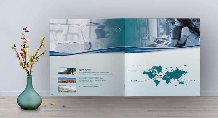 广州水处理画册设计-净水工程画册设计-净水机器画册设计