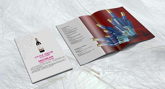 广州莫斯科葡萄红酒画册设计-葡萄红酒画册设计-红酒画册设计公司