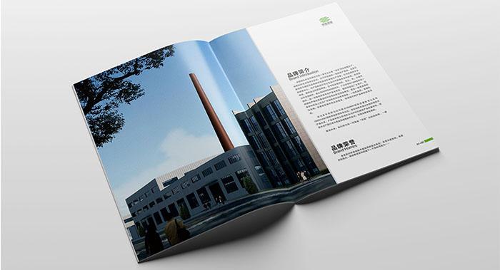 广州木质地板画册设计-广州木质地板画册设计公司