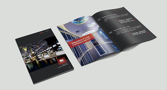 广州影院管理画册设计-娱乐管理画册设计公司