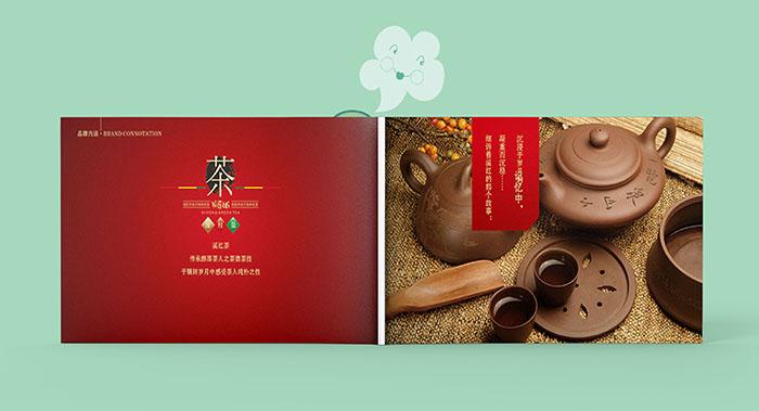 广州茶具画册设计-茶器产品画册设计-茶具用品画册设计公司