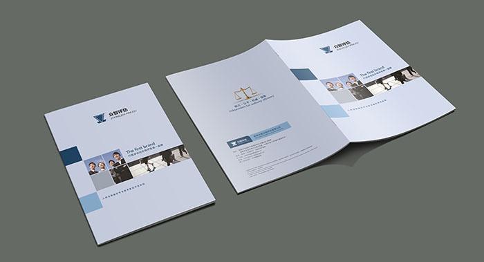 众智画册设计-法律画册设计公司