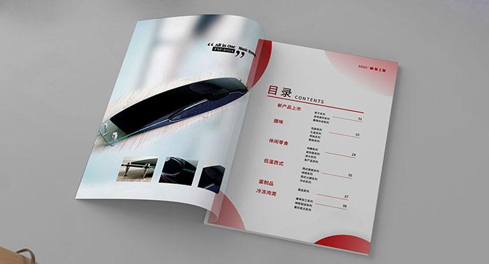 广州音响画册设计-音响英文画册设计-音响英文画册设计公司